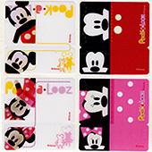 SD10 Disney 綜合人物Z版