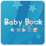 寶貝書 Baby Book(藍) - 記錄您與小寶貝的成長回憶(寶寶成長紀錄-寶寶日記-彌月禮)