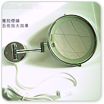 【歐風精品】壁掛型伸縮燈鏡,單面5倍鏡(哈哈鏡、化妝鏡)