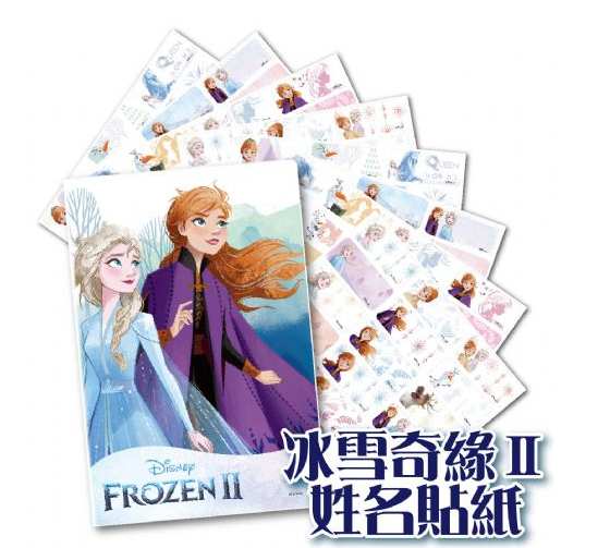 Disney冰雪奇緣(ES款)