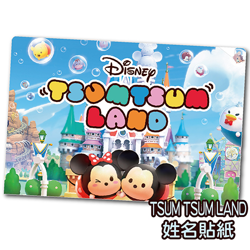Disney迪士尼 Tsum Land (CD款)