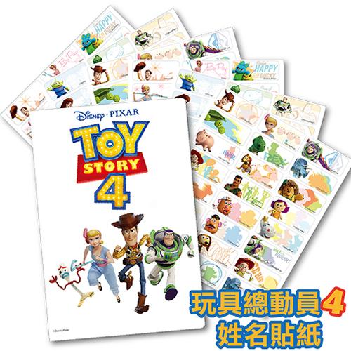 Disney玩具總動員 (DQ款)