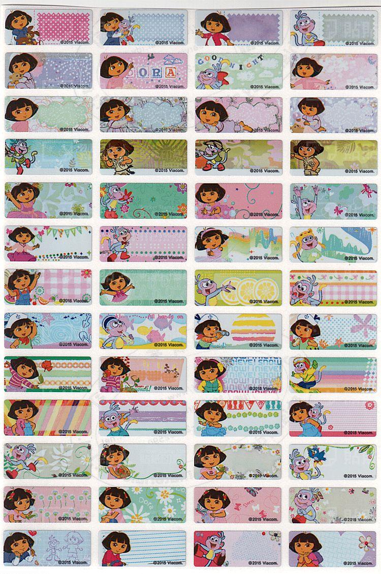 貼貼人姓名貼專賣店-Dora 朵拉(小)