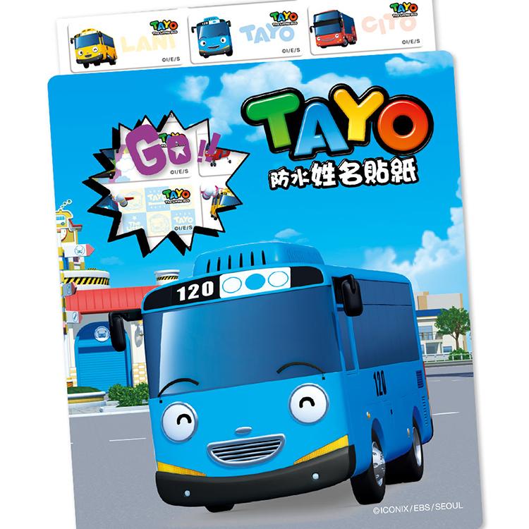 貼貼人姓名貼專賣店-小巴士 TAYO(小)