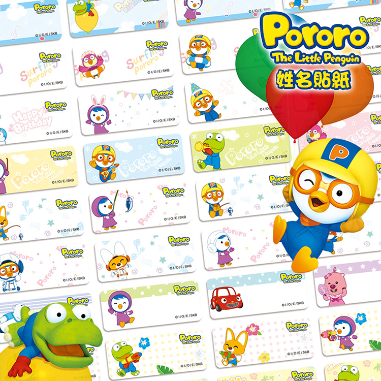 貼貼人姓名貼專賣店-小企鵝 Pororo(小)