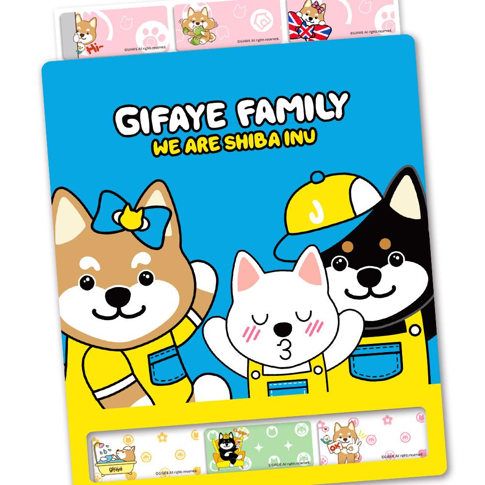 貼貼人姓名貼專賣店-柴犬琦菲 Gifaye