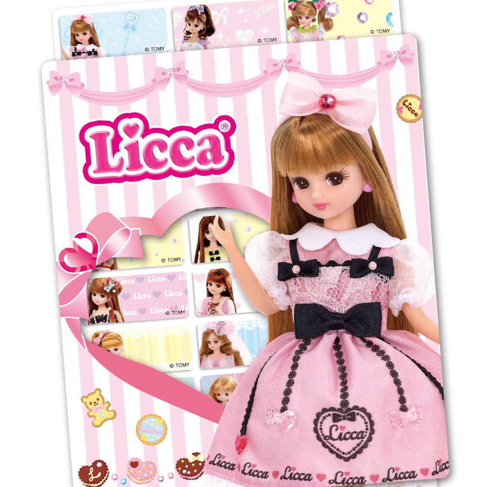 貼貼人姓名貼專賣店-莉卡娃娃 Licca