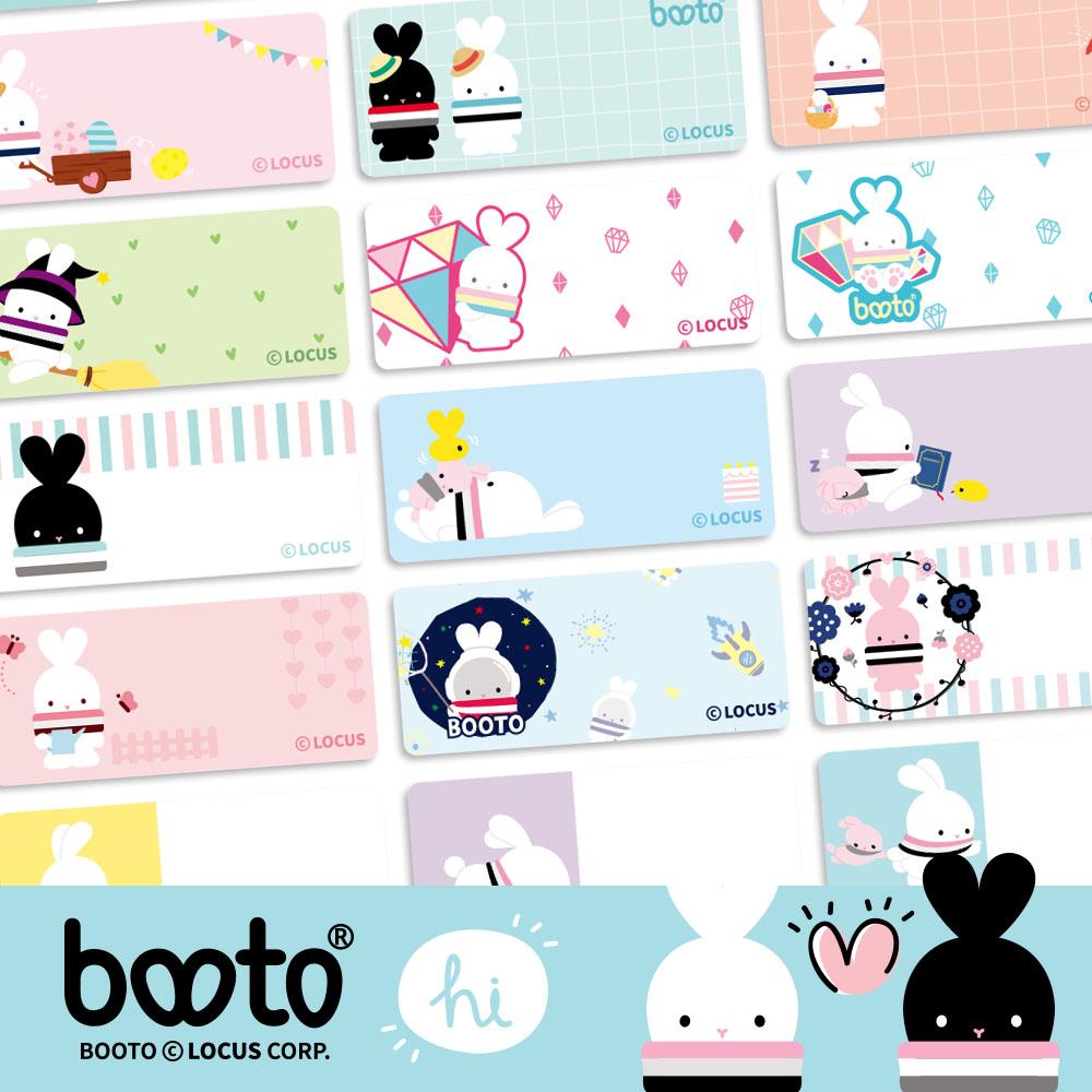 貼貼人貼紙專賣店-啵兔 BOOTO