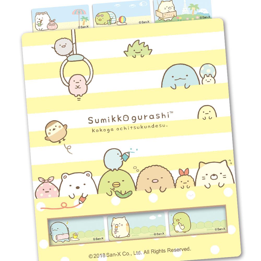 貼貼人姓名貼專賣店-角落生物 主題系列  (4.6x1.5)