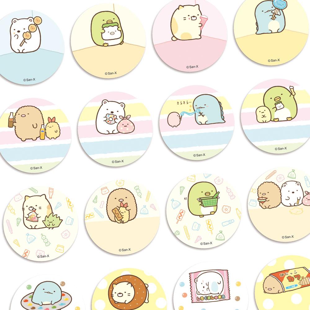 貼貼人姓名貼專賣店-角落生物 Sumikko Gurashi(圓形2.2cm)