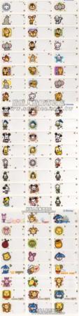 貼貼人_Disney迪士尼J版(白底)授權姓名貼