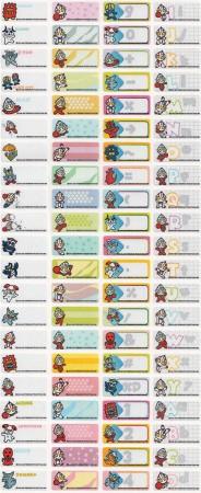 貼貼人_2011鑽石Q版鹹蛋超人(小)2.2x0.9cm