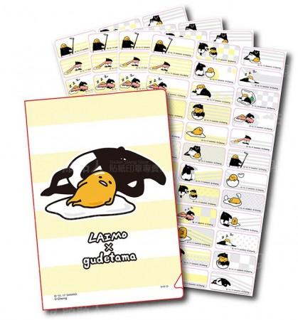 貼貼人 SANRIO 蛋黃哥x馬來貘 (大) 三麗鷗姓名貼紙 + 送可愛收納夾一個