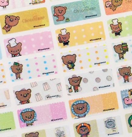 貼貼人_鑽石版巧克力熊(小)授權姓名貼