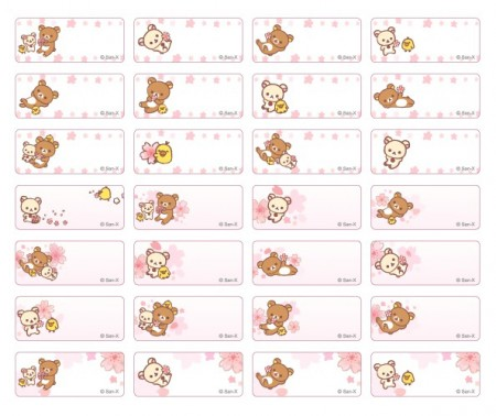 貼貼人,拉拉熊 櫻花系列 (鑽石版) 2.2x0.9cm (300貼) 姓名貼紙【貼貼人】