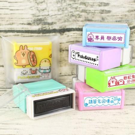 貼貼人_卡娜赫拉 kanahei 糖果粉彩印章