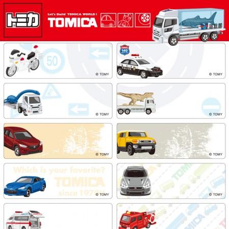 貼貼人_多美小汽車TOMICA(4.6 x 1.5) 姓名貼紙 + 送精美授權 Mini 夾