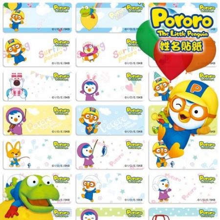 貼貼人小企鵝 PORORO(大) 姓名貼紙 + 送精美授權 Mini 夾