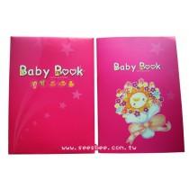 寶貝書 Baby Book - 珍藏生命的感動