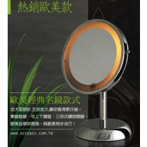 桌上型三段觸控式燈鏡(哈哈鏡、化妝鏡)