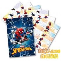 漫威蜘蛛人 (4.6x1.5cm) - 姓名貼紙 + 送精美授權 Mini 夾