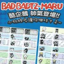 貼貼人 BADBADTZ-MARU 酷企鵝 (BV 款) 姓名貼紙 + 送可愛票夾一個 ( 隨機贈送)