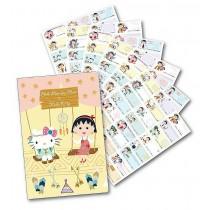 貼貼人三麗鷗 Kitty x 櫻桃小丸子 (CO款) 姓名貼紙