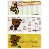 貼貼人_巧克力熊(大)授權姓名貼貼人_巧克力熊(大)授權姓名貼貼