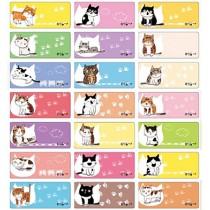 貼貼人_猴硐貓小P(大)授權姓名貼