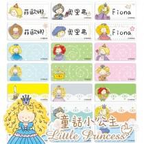 童話小公主-little Princess(大)-姓名貼紙