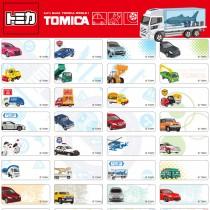 貼貼人_多美小汽車TOMICA(小)授權姓名貼