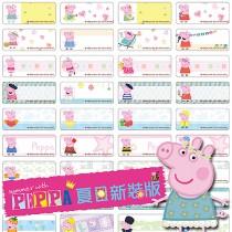 貼貼人粉紅豬小妹Peppa Pig 夏日新裝版