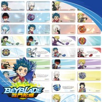 戰鬥陀螺 Beyblade(小) 姓名貼紙 + 送精美授權 Mini 夾