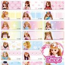 莉卡娃娃 Licca (大) 姓名貼紙 + 送精美授權 Mini 夾